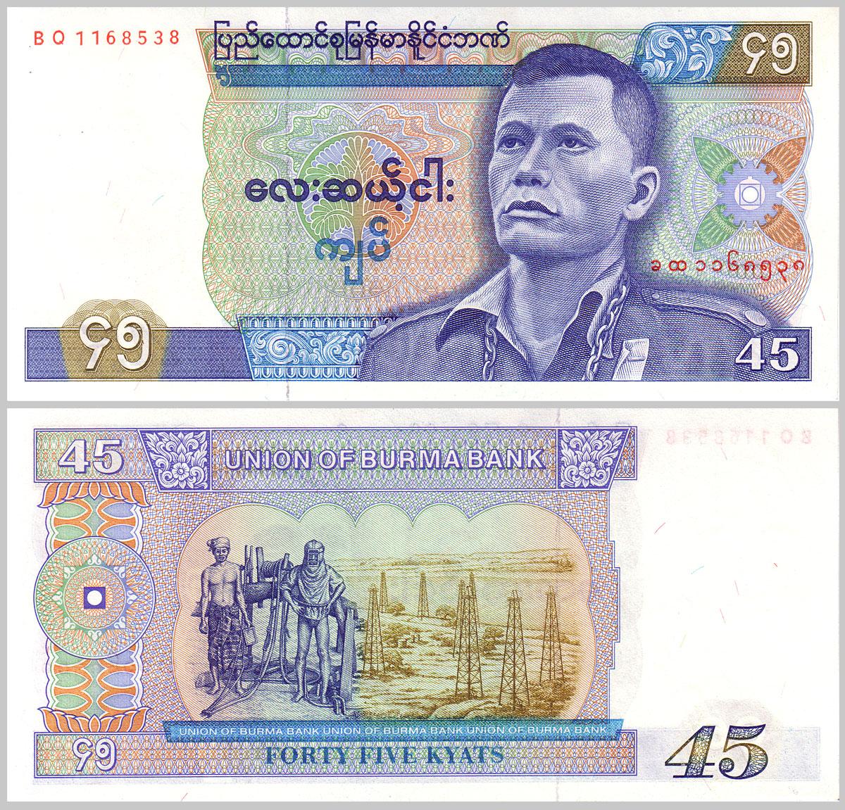 En la Rusia Soviética, las monedas tienen valores muy extraños... BU-64