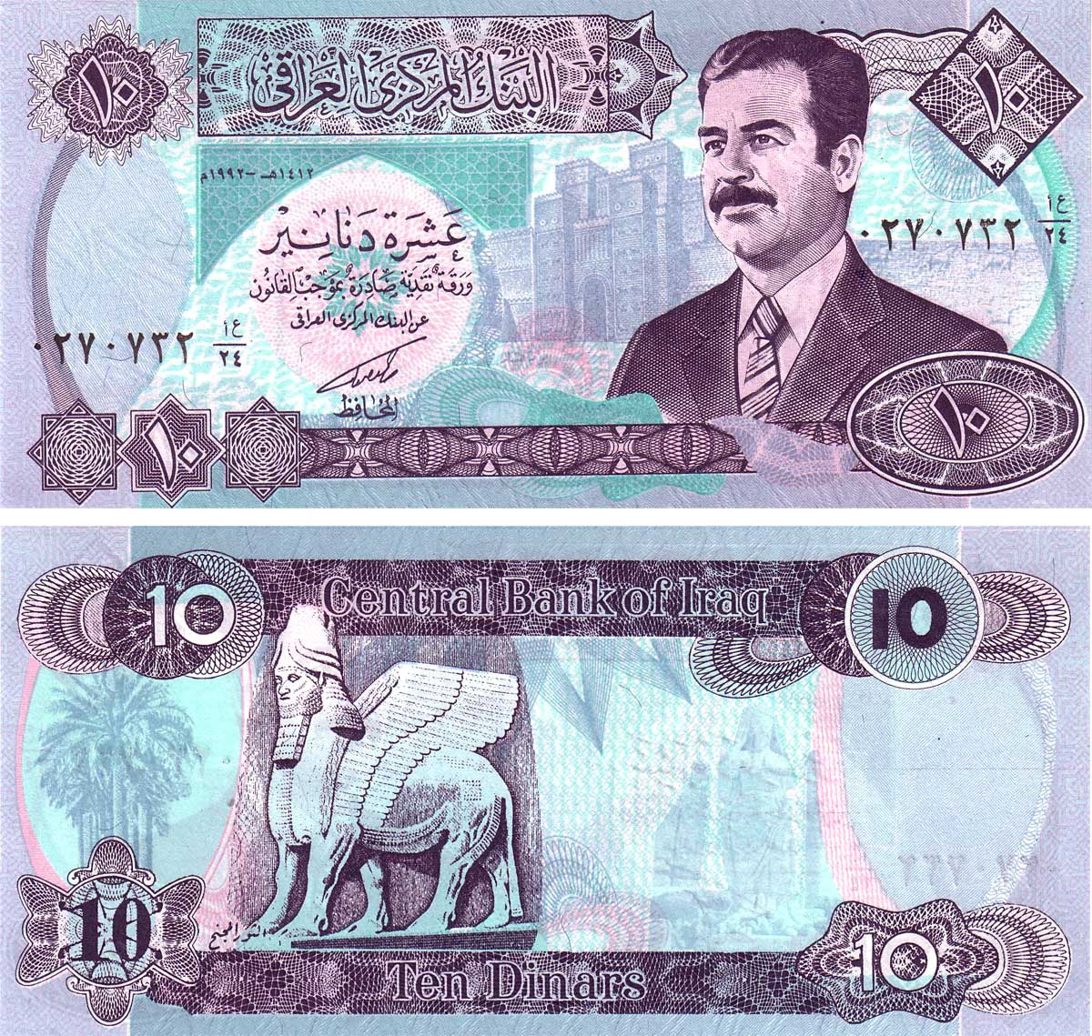 Pick  81 - Republic of Iraq 10 Dinar Note  1992-1993 Emergency Issue
