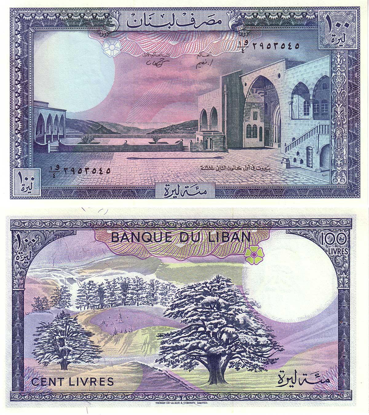 250 Libras Líbano, 1978 LB-66d