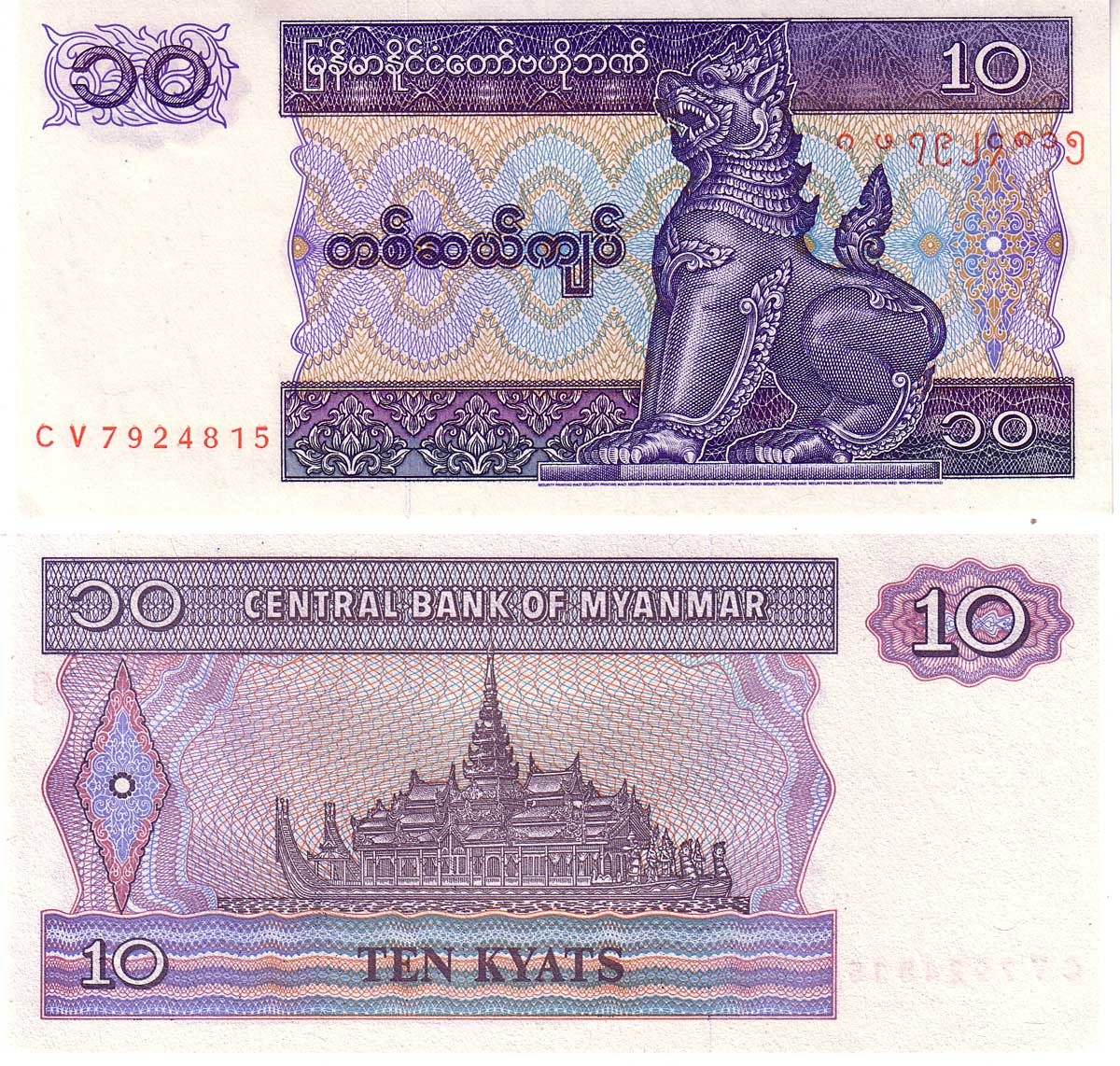 Asian country is kyat the