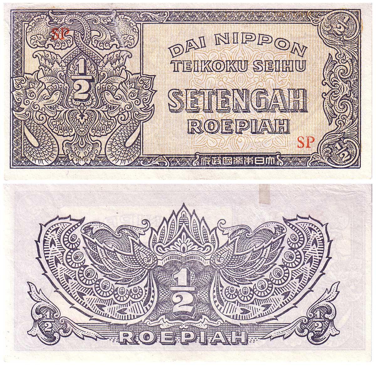 Clay 100 Dai Nippon Teikoku Seihu Imperial Japanese Government